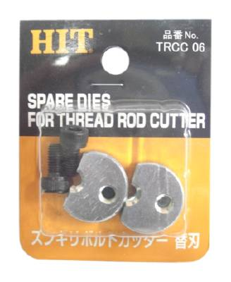 Extra dies for Shears for threaded rod HIT TRCW 8 to 10