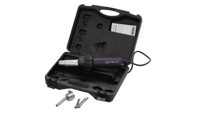 Plastic welding equipment Weldy HT 1600 plastic welding set