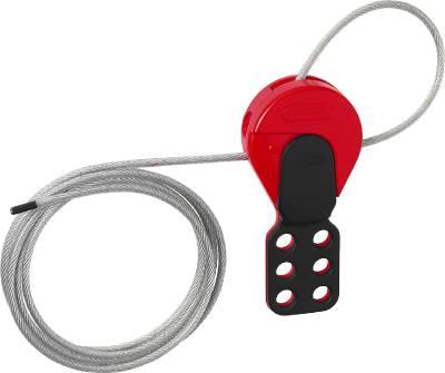 Vajerlås ABUS Safelex C503-515