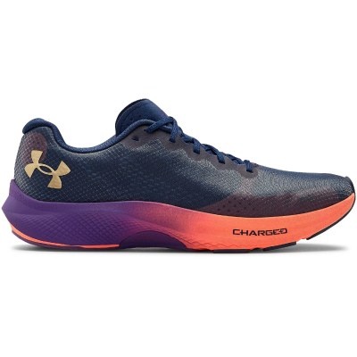 Sko Under Armour Charged Pulse