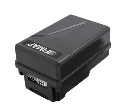 Batteri for E-spray Elyte Fogger
