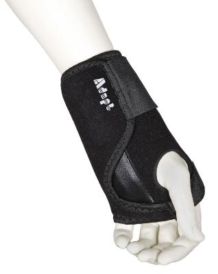 Rannetuki lastallinen Adapt Wrist Stabilazor